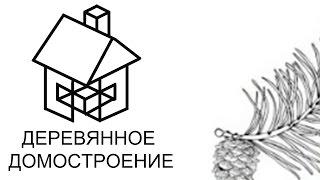 видео Проект дома из бруса 6 на 6 - Москва -