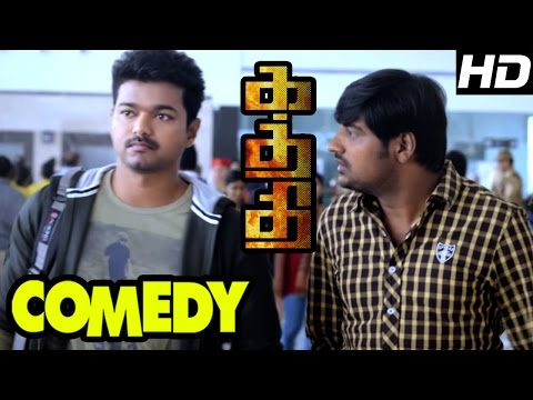 Kaththi full Movie Comedy s  Kaththi Comedy  Vijay Comedy  Vijay & Sathish Comedy s