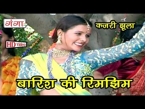 Bhojpuri Song | Kaise Khelan Jayee Sawan Me | Kajri Jhula | Sawan Geet 2016 HD | Tarabano