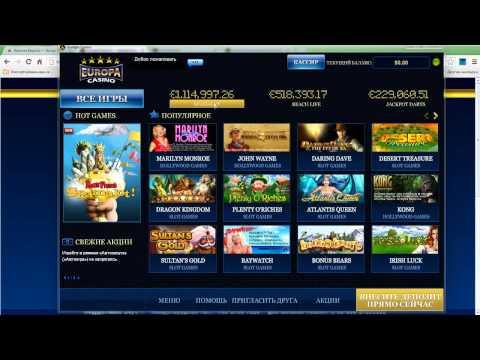 Обзор онлайн казино Европа