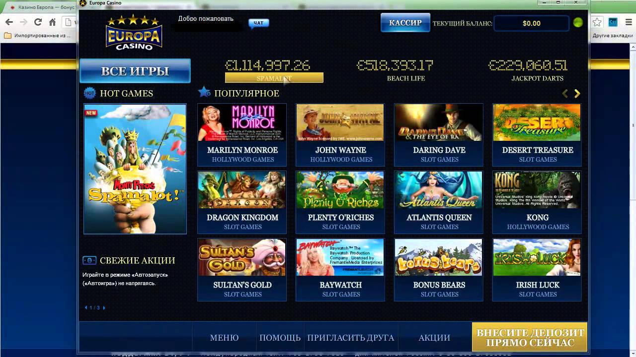 обзор казино европа