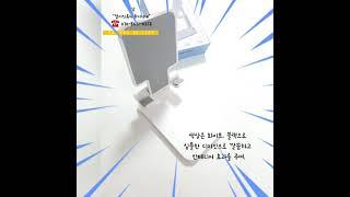 ❤공감 접이식휴대폰거치대추천 간편한 탁상형 태플릿PC …