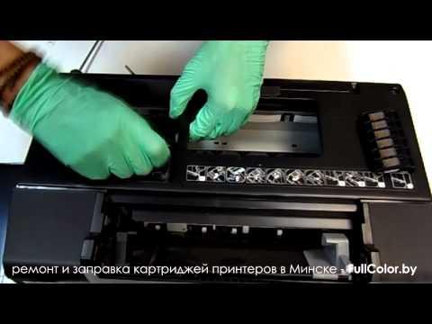 видео: Инструкция замена печатающей головки в принтере epson