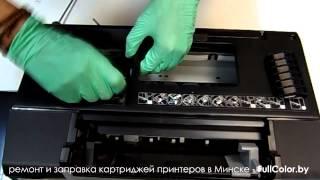 Инструкция замена печатающей головки в принтере EPSON(Видео замена печатающей головки в принтере EPSON, полная текстовая и фото инструкция на сайте http://fullcolor.by/stats/eps..., 2015-08-21T20:33:39.000Z)