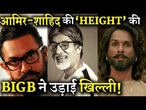 Amitabh Bachchan Trolls Aamir Khan and Shahid Kapoor on Their HEIGHT