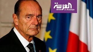 فرنسا تودع رئيسها السابق جاك شيراك