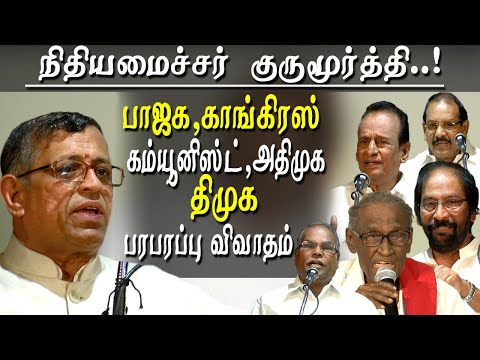 auditor gurumurthy, trichy siva, tha pandian and peter alphonse hot debate on budget 2019       For More tamil news, tamil news today, latest tamil news, kollywood news, kollywood tamil news Please Subscribe to red pix 24x7 https://goo.gl/bzRyDm red pix 24x7 is online tv news channel and a free online tv