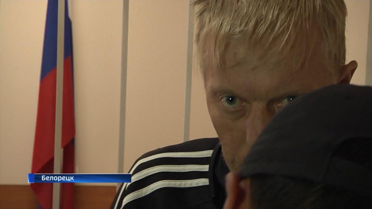 Подозреваемому в убийстве Яны Перчаткиной предъявлено обвинение