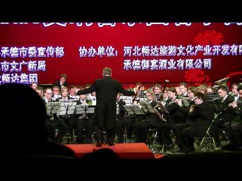 Conga del Fuego Nuevo - Chengde,China -...
