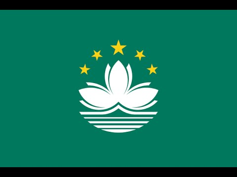 Macao SAR National Anthem: March of the Volunteers