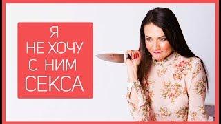РЕБЁНОК СПИТ С РОДИТЕЛЯМИ ИЛИ У НАС НЕТ СЕКСА | Татьяна Шишкина