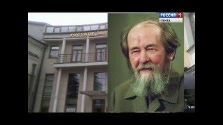 «Открытая книга»: Дом русского зарубежья