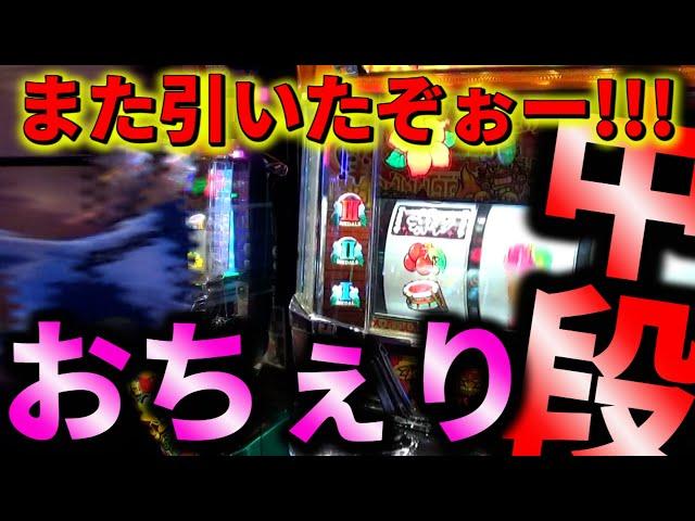 【ウシオ】【東海】【ウシオフミー】MEGAコンコルド1280稲沢店!