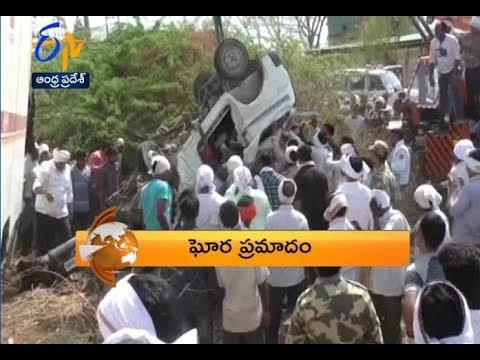 1 PM | ETV 360 | News Headlines | 21st May 2019 | ETV Andhra Pradesh