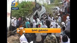 1 PM | ETV 360 | News Headlines | 21st May 2019 | ETV Andhra Pradesh