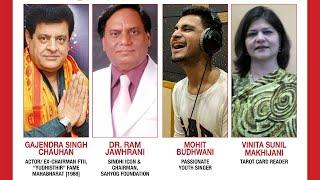 Live Aaj Kal Weekly Phirse - W30D2