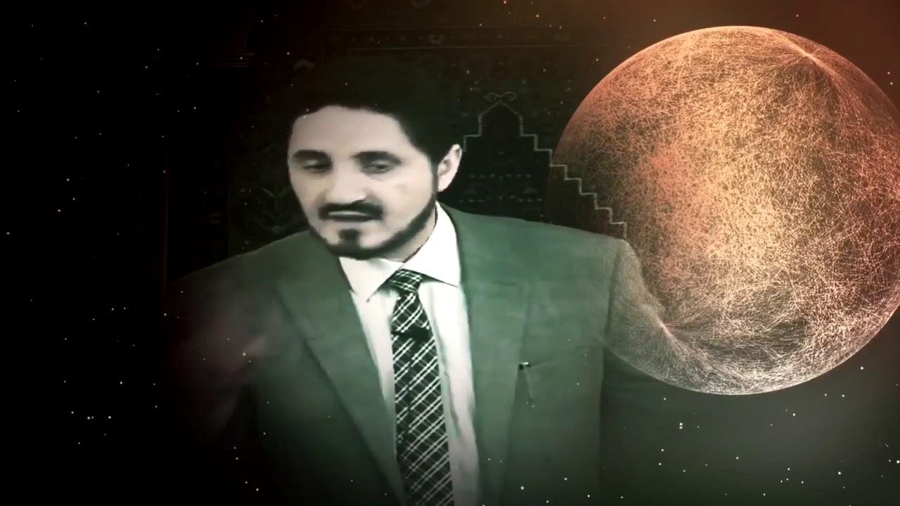 عدنان ابراهيم الغرور