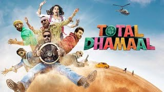 Total dhamaal |full movie|HD 720p|Arshad,Javed,Ritesh,Anil,Madhuri| #total_dhamaal review and facts