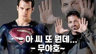 DC 영화 2편 제작 무산... 윤여정 배우 영국 아카…