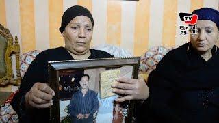 أسرة «مجدي مكين»: آثار التعذيب كانت واضحة على جثته..ونطالب بالقصاص