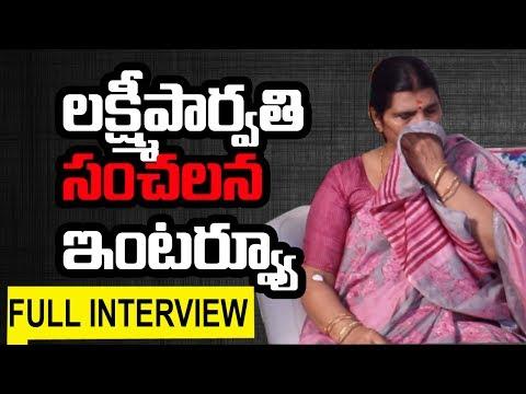 Lakshmi Parvathi Exclusive Interview | NTR Biopic | RGV | Balakrishna