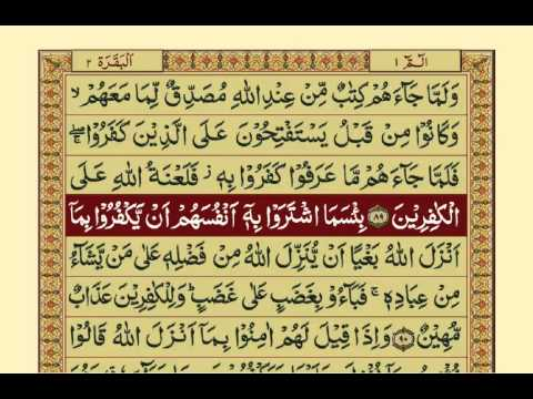 Quran-Para01/30-Urdu Translation