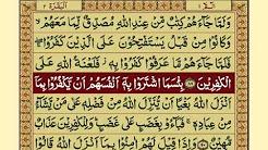 Full quran with urdu translation para 1 to 30 hd - YouTube