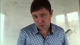 Алгебра 9 класс. 14 октября. системы неравенств #4