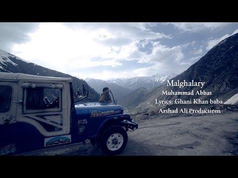 Malghalary