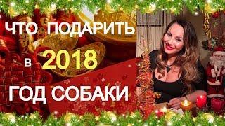 видео Астрология и подарки: выбрать презент на Новый 2017 год поможет знак зодиака