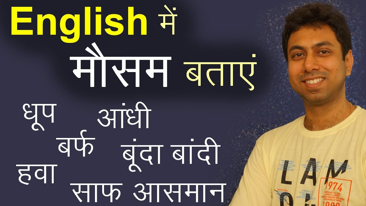 10 English Idioms Phrases With Meaning In À¤¹ À¤¨ À¤¦ Learn English With Awal Compiled Hindi Video Youtube Idioms are used frequently in both written and spoken english. 10 english idioms phrases with