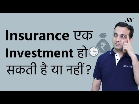 Whole Life Insurance, Endowment Policy - Investment? (Hindi)