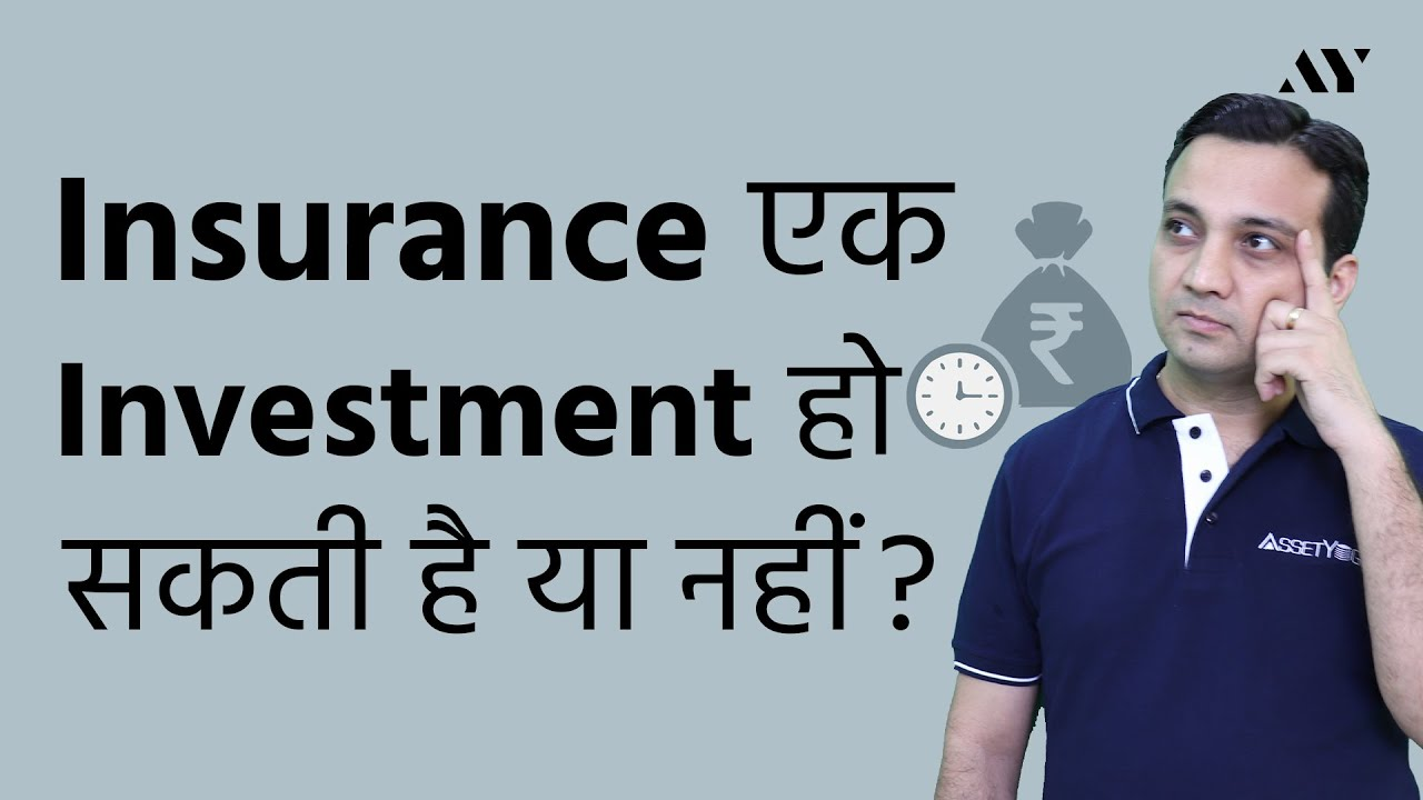 Whole Life Insurance, Endowment Policy - Investment ...
