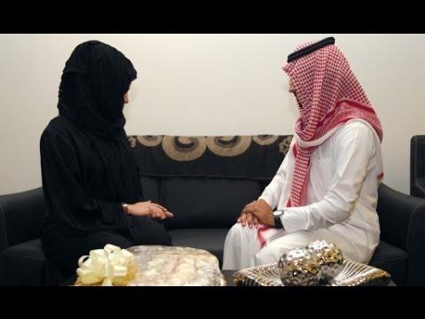 قوانين وأنظمة الزواج في السعودية Youtube