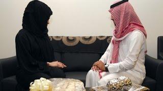 قوانين وأنظمة الزواج في السعودية