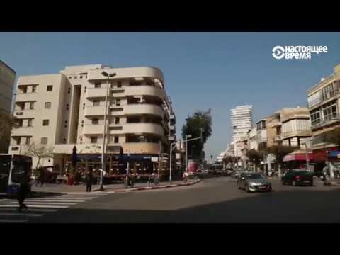 Тель-Авив — мечта народа, ставшая явью | ЖДЁМ В ГОСТИ