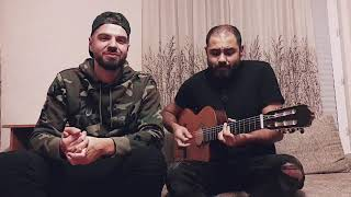 Emilia - Samo Tebe Iskam (VILISLAV Acoustic Cover)