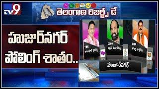Congress Uttam vs TRS Sanampudi Saidi Reddy in Huzurnagar - TV9