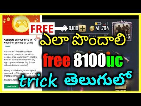 Download How To Get Free Royale Pass Season 5 Telugu Pubg