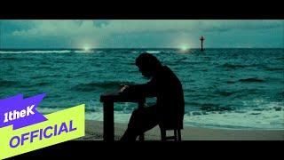 [MV] Gwangil Jo(조광일) _ Memoirs(회상록)