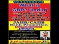 Gross Domestic Product GDP  in simple way INDIA for CAIIB ABM 1st paper By Kamal Krishna