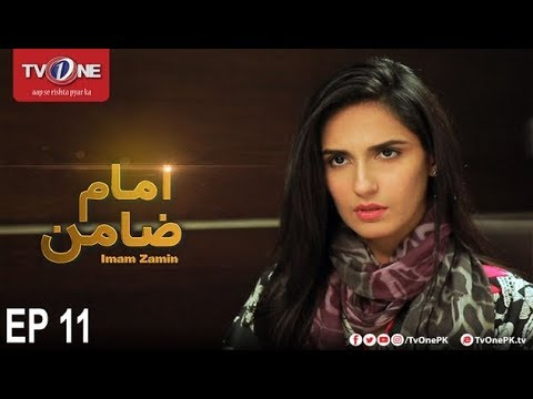 Imam Zamin - Episode 11 - TV One Drama - 6th November 2017