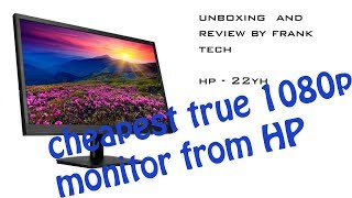 HP - 22yh MONITOR UNBOXING CHEAPEST TRUE 1080P MONITOR 21 5 inch