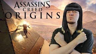 НЕУЖЕЛИ UBISOFT СМОГЛИ?? Обзор Assassin's Creed Origins.