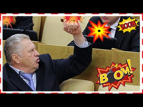 Жириновский всех ПОРВАЛ!  НОВОЕ выступление  в Госдуме 2016
