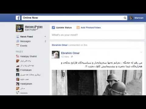 How Can I View All Offline And Online Friends On FB