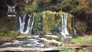 【ドローン】曽於市財部町 桐原の滝