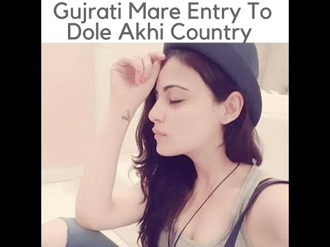 gujrati-mare-entry-to-dole-akhi-country-latest-trending-gujrati-song-2018