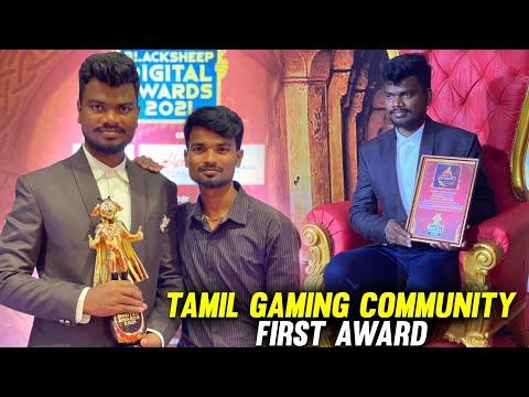 Tamilnadu 1st Time Black sheep Award Vlog | GT Won 1st Award |Tamil | PVS | Gujarat To Tamilnadu