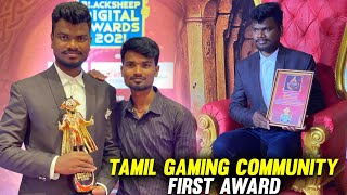 Tamilnadu 1st Time Black sheep Award Vlog | GT Won 1st Award |Tamil | PVS | Gujarat To Tamilnadu